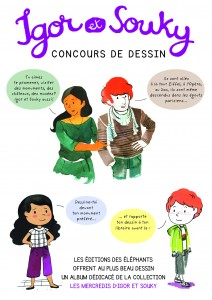 Affiche_concour_IS